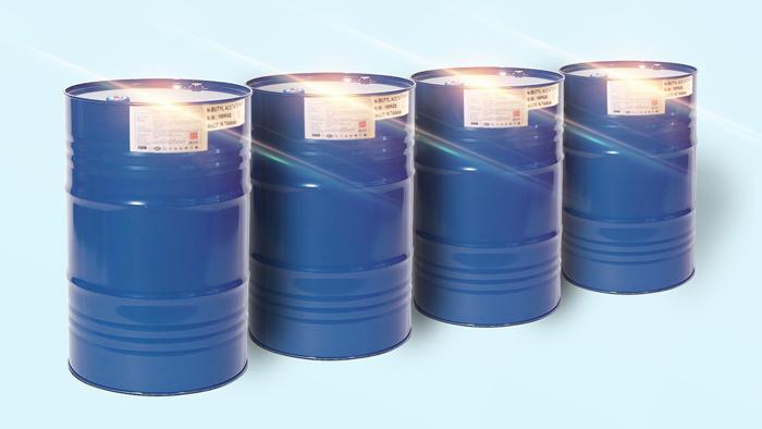 Công Nghệ Hóa Dầu Thiên Nhiên nhà sản xuất hóa chất công nghiệp hàng đầu hiện nay